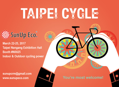 2017 Taipei Cycle Show