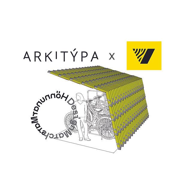 ARKITÝPA_Hönnunarmars 20203.jpg