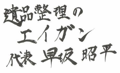 【感謝】開業5周年をむかえて。