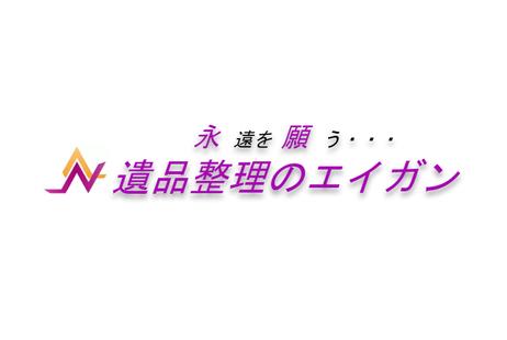 釧路中央郵便局にて無料パンフレット広告配布中