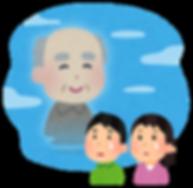 明確料金 釧路の遺品整理業者ブログ|遺品整理のエイガン