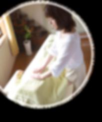オーラリーディング /  インナーチャイルドケアーワーク / 誘導瞑想 / 人間関係のモツレを紐解く体感型ワーク / 直傳靈氣施術 / 直傳靈氣施術・悪癖改善 / OSHOタロット / リミットブレイクマスター®(思い込み解除)