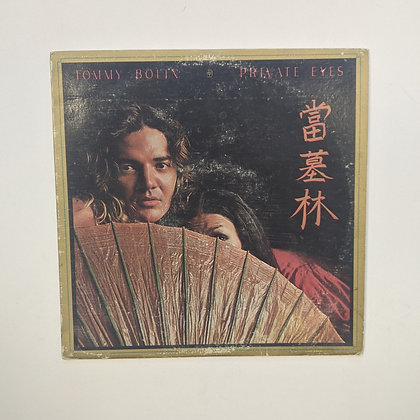 Tommy Bolin Private Eyes Vinyl