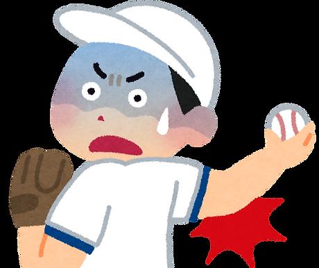 sports_baseball_yakyuuhiji_edited.png