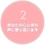 fullsizeoutput_bf4.jpeg