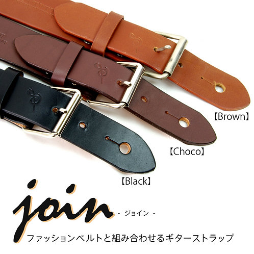 "Sago New Material Guitars Strap ""Joint"""
