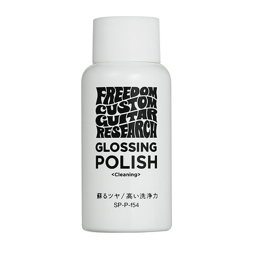 Freedom Custom Guitar Research Glossing Polish
