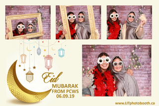 Rustic Floral Brick Eid