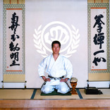Soke Sensei