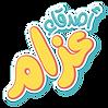 aljoheri-azzams-friends-campaign-logo.pn