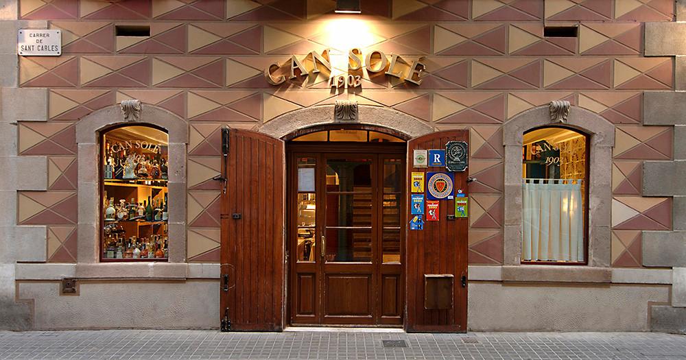 מסעדות פאייה מומלצות בברצלונה | הבלוג של דויד קובוס סיורים בברצלונה