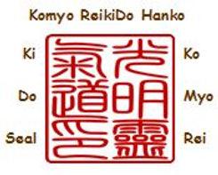 What is Komyo ReikiDo? | Auburn Reiki Center - Home P