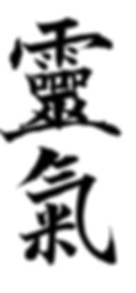 reiki-older-symbol-transpar.png