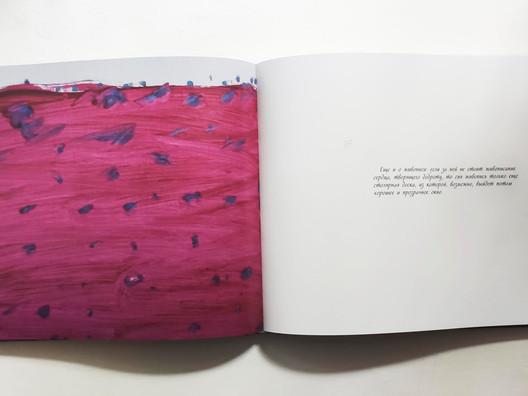 Презентація альбому-каталогу живопису Олександра Сухоліта