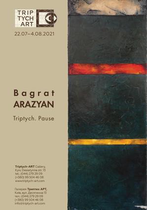 Баграт Аразян