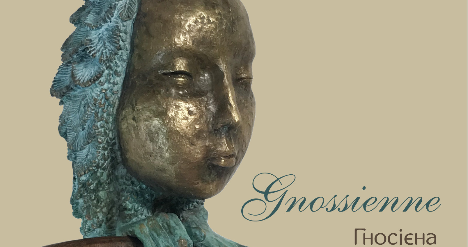 GNOSSIENNE project by Alina Bachurina and Zhenia Shane