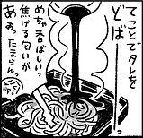 ホルモン焼肉の「ホルモン千葉」