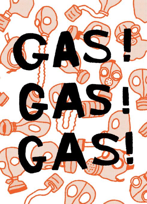 GAS!GAS!GAS!