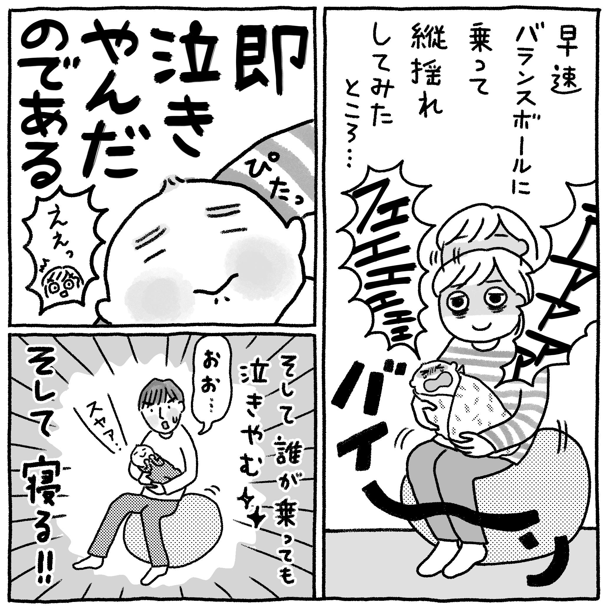 webメディア「ソレドコ」オススメ育児グッズ! 記事寄稿<楽天>