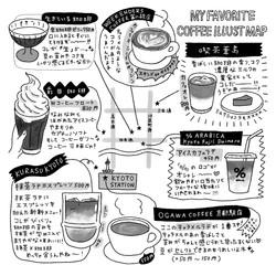 京都コーヒーマップ(オリジナル)