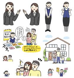 伊予銀行 冊子イラスト