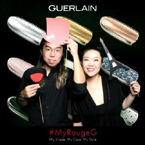 Guerlain Green Screen Gif Booth