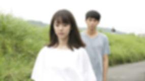 Asako-I-II still low.jpg