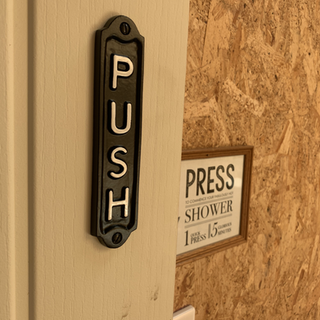push-the-outdoor-hotel