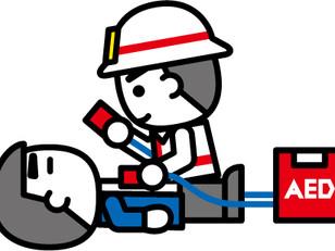 自衛消防訓練講習会へ参加しました