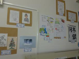 冬のアート展