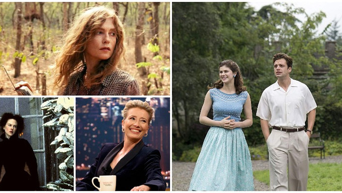 Every Female-Directed Film Added to Streaming Sites for September 2019