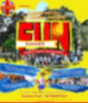 global poster A3 7 (1)_edited.jpg
