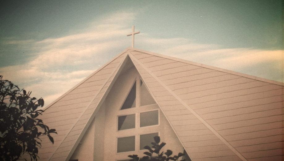 西荻南イエス・キリストの教会