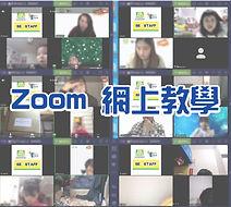Zoom-02.jpg