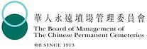 BMCPC logo_horizontal.jpg
