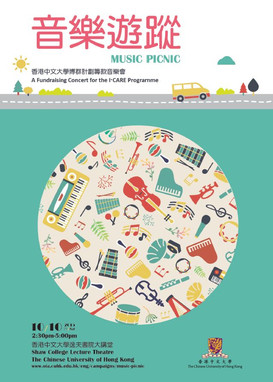 Booklet of The Music Picnic