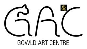 覺藝術中心   Gowld Art Centre