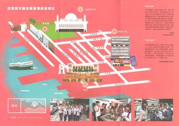 Cultural Tours Map 2015-16