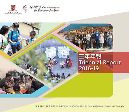 Triennial Report 2016-19