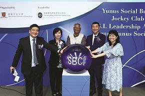 YSBC.jpg