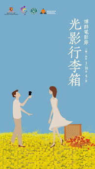 Booklet of The I·CARE Film Festival 2014