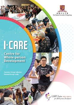 I·CARE Brochure 2017 (Eng)