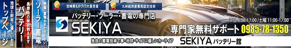 1000らくてんとっぷ.jpg