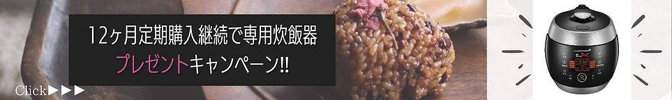 元気玉2.jpg