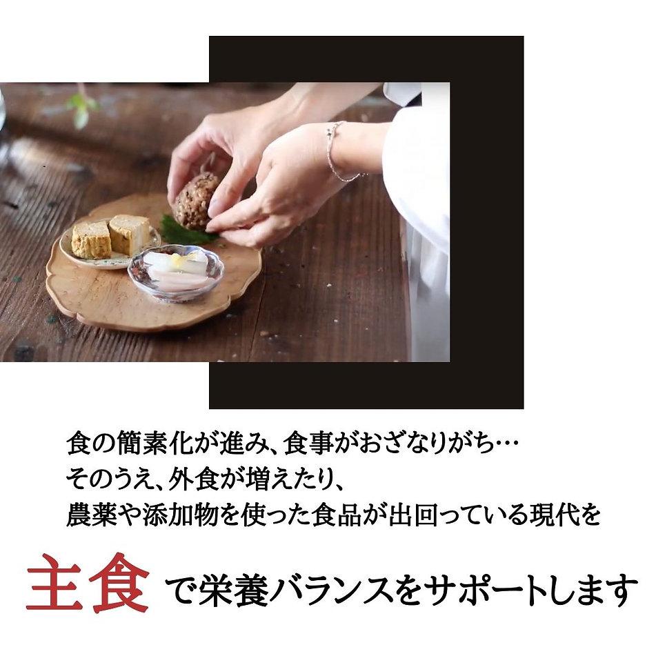 元気玉LP.jpg