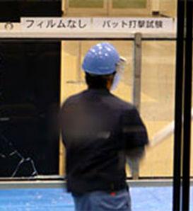 G-film GreenDesign 日本花卉文化株式会社