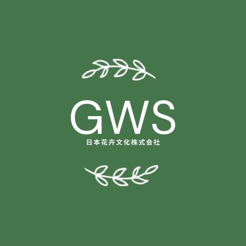 GREEN WEB SHOP