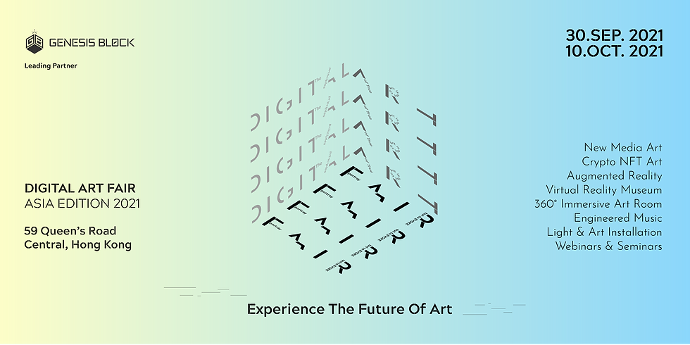Digital Art Fair | Asia Edition 2021