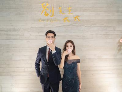 [KE STUDIO_婚禮_Kris Chiu]劉先生、劉太太_与玥樓頂級粵菜餐廳