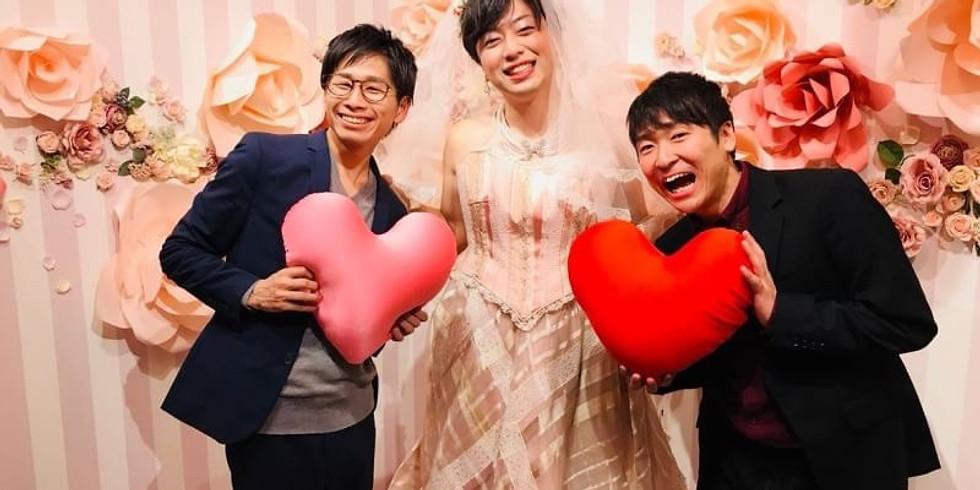 UP LIFT バレンタインデー ファンミーティング